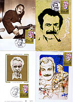 PHILATELIE - GEORGES BRASSENS